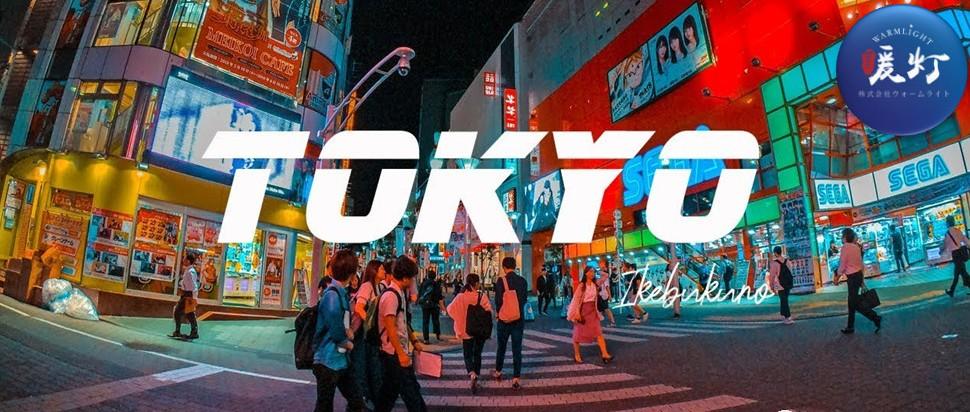 稀缺又实惠,东京23区内投资房,山手线,租约新,78万就到手! - 得居房产资讯